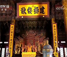 多彩亚洲·亚洲文明对话大会五月举行 乾隆君臣书画展半数文物首次亮相