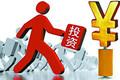 威县在深圳举办投资环境推介会