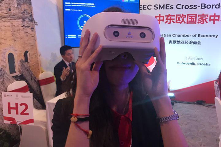 微泽科技:起舞VR ,跃上职教培训新高度