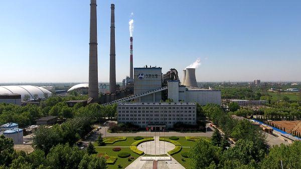 河北兴泰发电有限责任公司