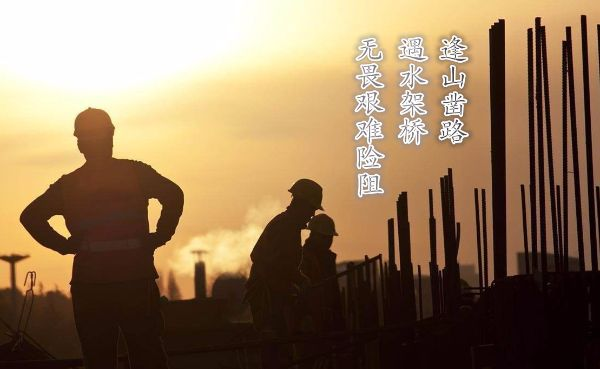 河北省第二建筑工程有限公司