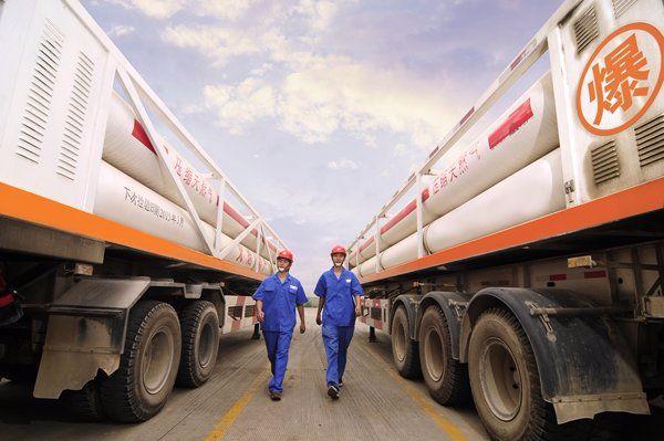 河北省天然气有限责任公司