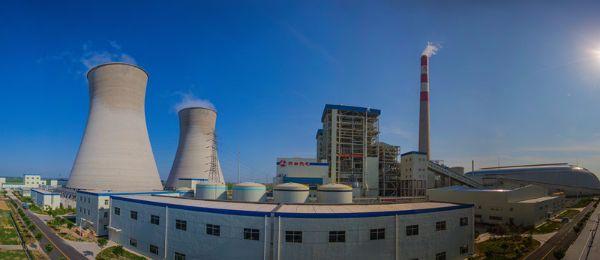建投邢台热电有限责任公司