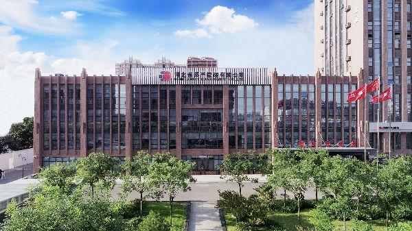 河北省资产管理有限公司