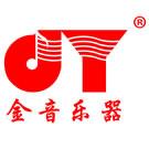 河北金音乐器集团有限公司