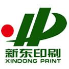 河北新东印刷有限公司