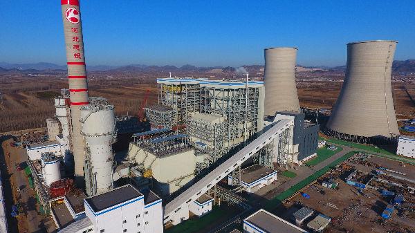 建投遵化热电有限责任公司