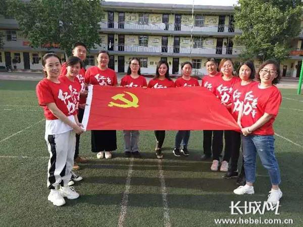 邯郸南苏曹小学党支部开展主题党日活动