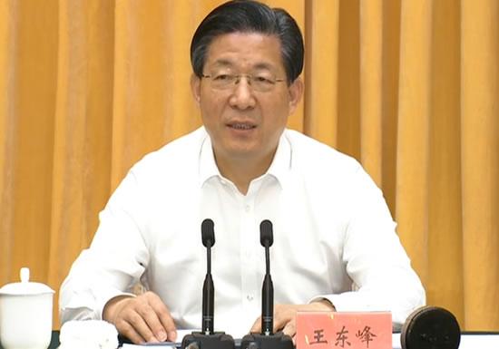 河北省宣传思想工作会议在石家庄召开 王东峰出席并讲话