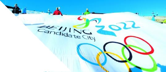 2015年11月以来北京冬奥会和冬残奥会筹办工作足迹