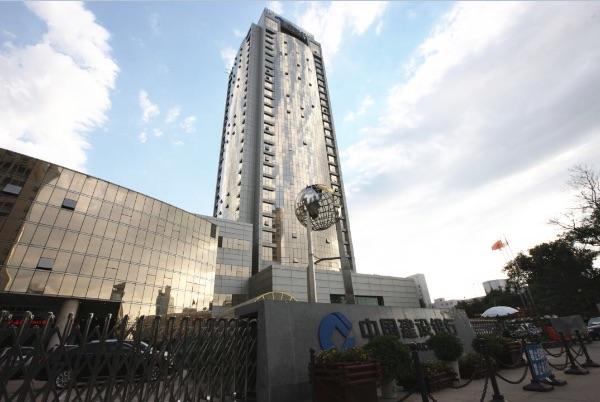 中国建设银行股份有限公司河北省分行