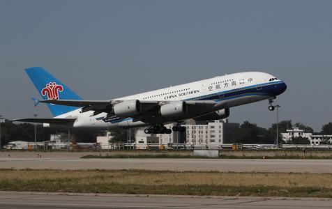北京大兴国际机场试飞 4架飞机参与真机试飞