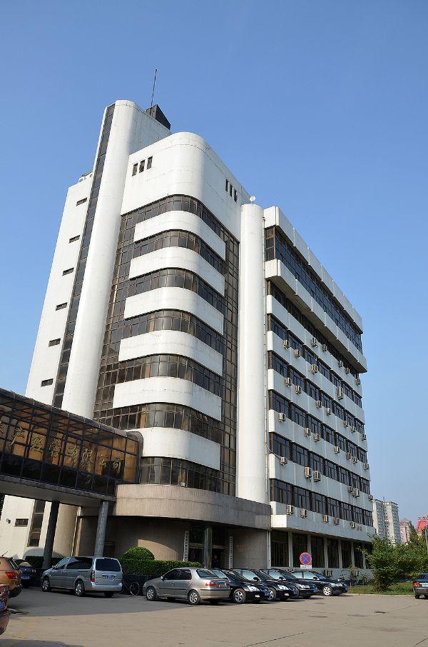 河北省外贸资产经营有限公司