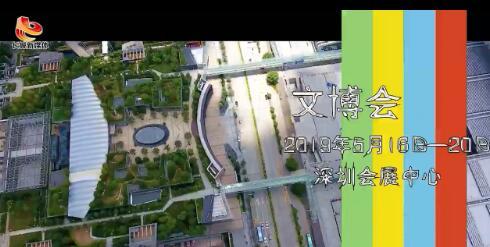 微视频|五月,河北遇见深圳,不变的约会