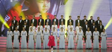 国际智力运动联盟世界大师锦标赛(衡水)开幕