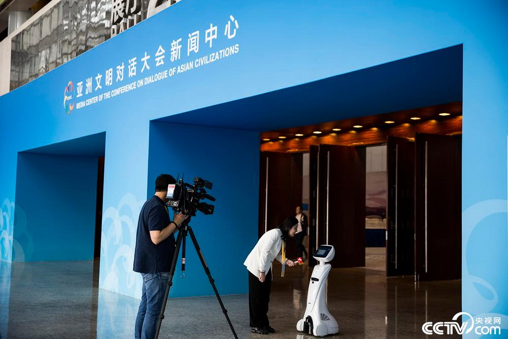 【你好,亚洲】便捷智能!亚洲文明对话大会新闻中心正式运行