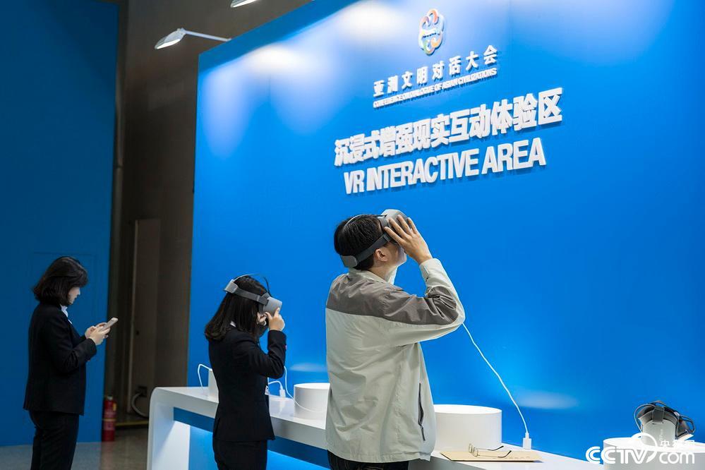 【你好,亚洲】亚洲文明对话大会新闻中心:这四个互动体验区科创感爆棚