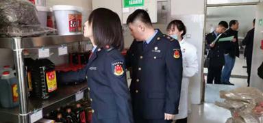 河北省市场监管局集中检查整治中高考餐饮服务单位