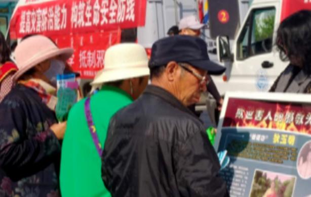 呼伦贝尔市阿荣旗开展反邪教警示宣传