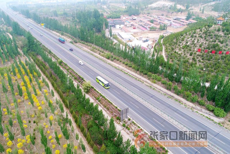 怀来:全力打造京张奥运绿色廊道