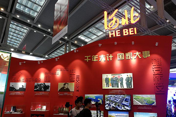 第十五届深圳文博会开幕 河北向世界展示文化魅力