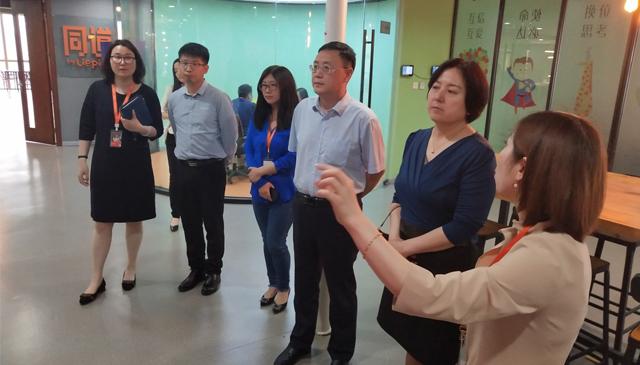 石家庄高新(国际)人力资源服务产业园<BR>首期招商推介会在京成功召开