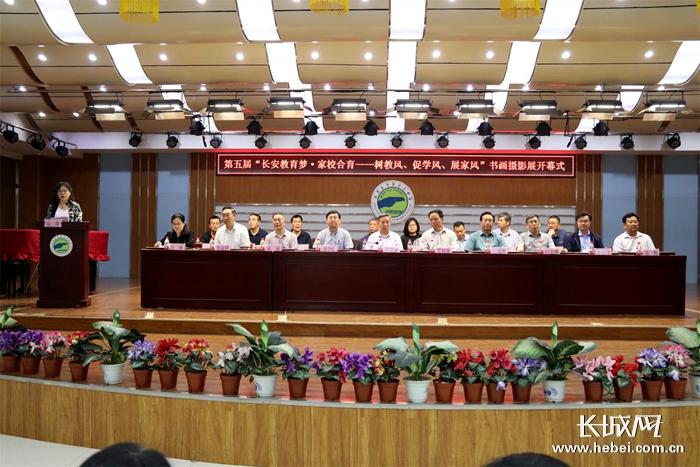石家庄市长安教育系统举行第五届三风书画摄