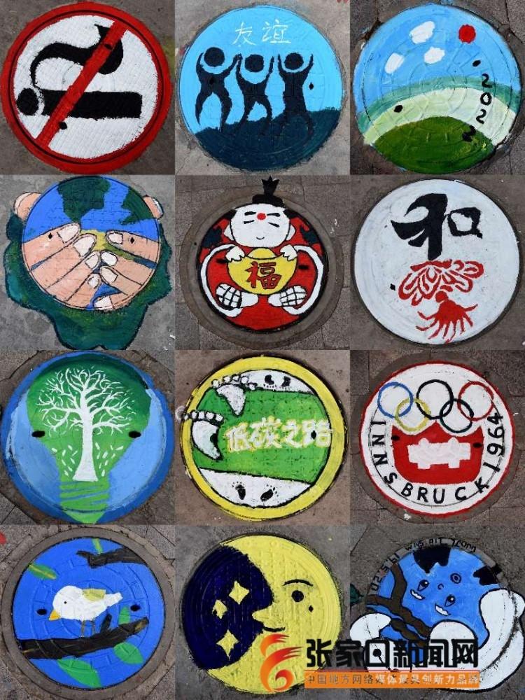 宣化:井盖涂鸦扮靓家园