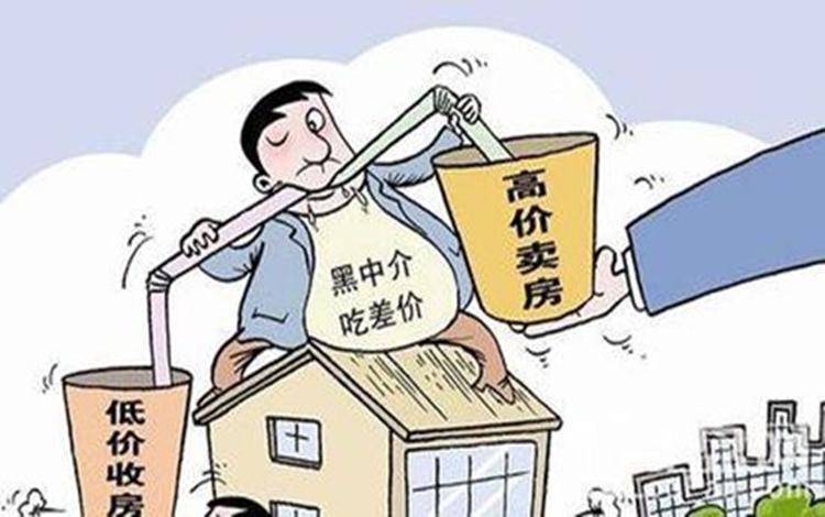 北京查处17家房地产经纪机构