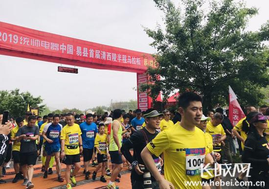 中国旅游日 保定首届清西陵半程马拉松开跑