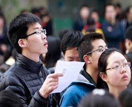 2019高考邢台报名人数52192人 同比增加7348人