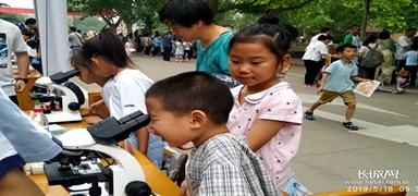 河北地质大学2019年科技活动周首场科普活动举行