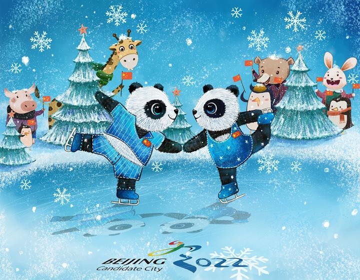河北经贸大学举办北京2022年冬奥会文化专题讲座图片