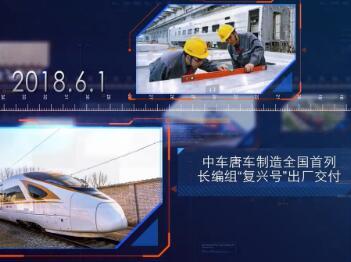 """【微视频】""""5.18"""" 河北对外开放超燃""""最强音"""""""