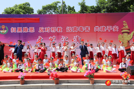 """湛江市坡头区举办""""扫黑除恶反对邪教""""文艺汇演"""