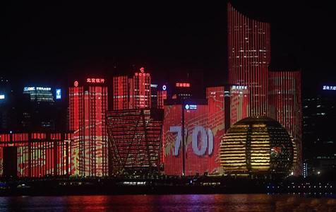 """""""520中国"""":钱塘江两岸上演视听盛宴"""