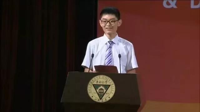 申怡飞:邯郸走出的5G核心技术开拓者