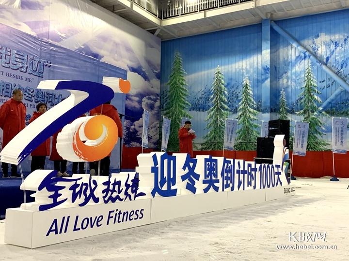 【北京冬奥会倒计时1000天】全城热练!滑雪不只在冬天,冰雪运动正在从一季走向四季