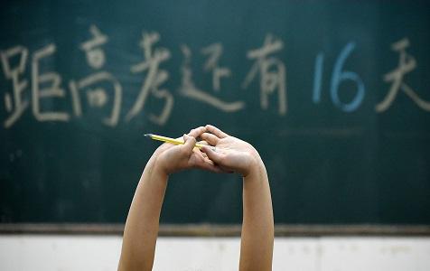 河北邯郸:高考临近 学生挑灯夜读积极备战