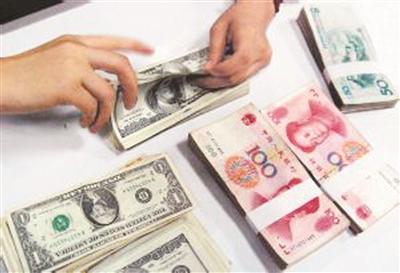 23日人民币对美元汇率中间价下调2个基点