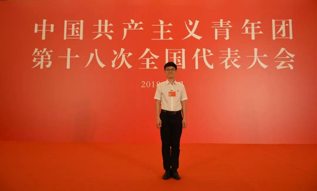 【向上吧河北】15岁上大学,21岁读博士!邯郸青年申怡飞钻研5G核