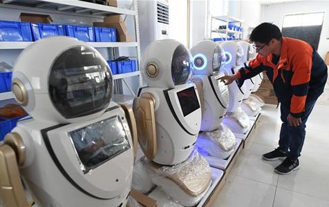 河北衡水:培育智能制造产业集群
