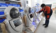 衡水:培育智能制造产业集群