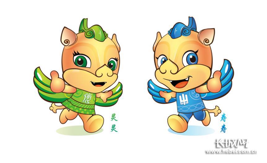 第四届石家庄市旅发大会logo,吉祥物新鲜出炉