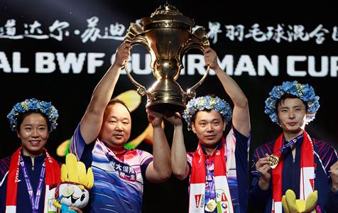 羽毛球——苏迪曼杯:中国队第11次夺冠