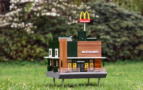全球最小的麦当劳门店开业 仅为蜜蜂服务