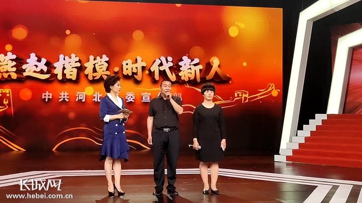 """高瑞奎被河北省委宣传部追授""""燕赵楷模?时代新人""""称号"""