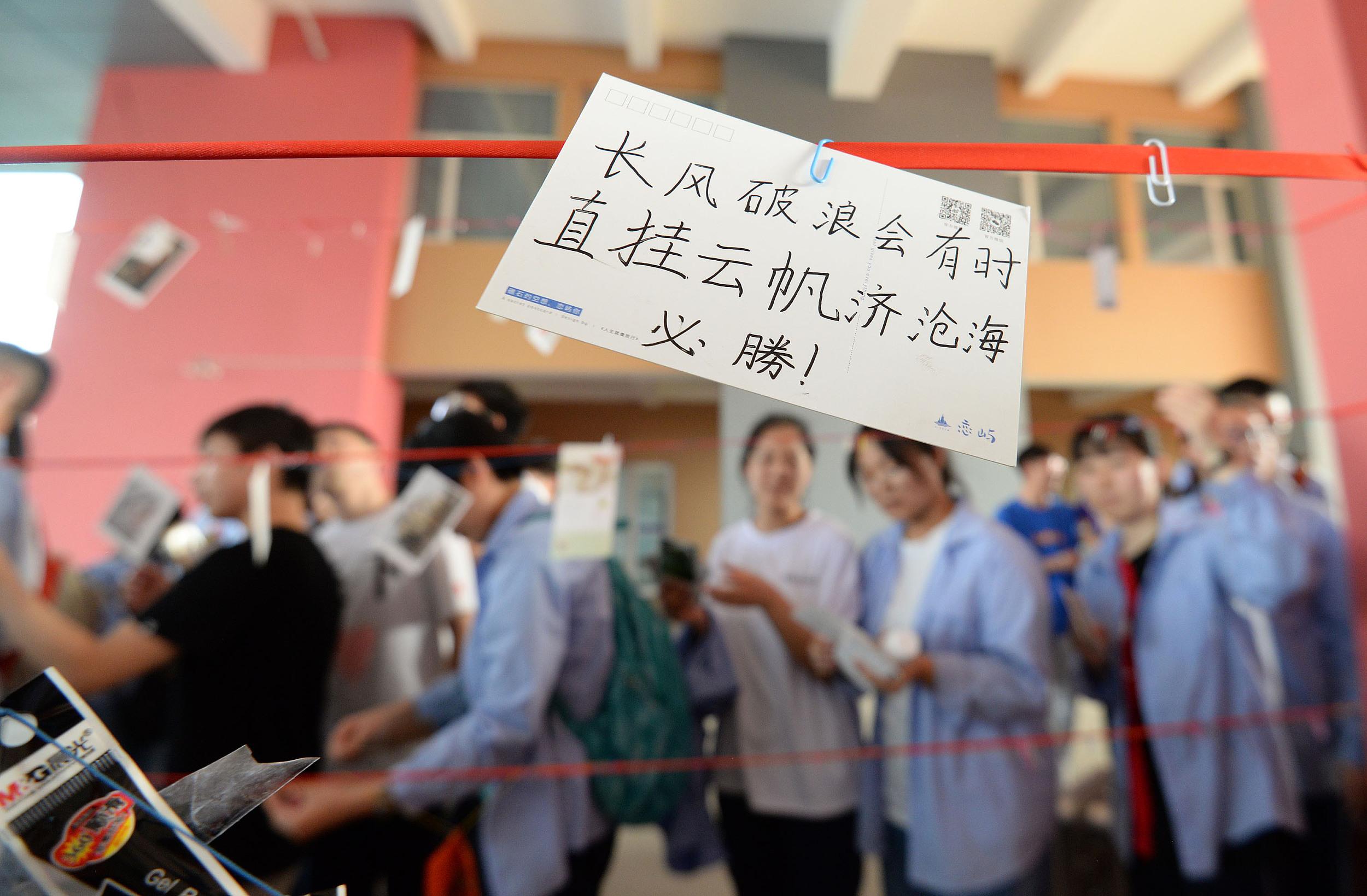 河北邯郸:擂战鼓冲高考 校园举办励志活动为学子加油鼓劲
