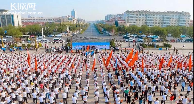 【献礼建国70周年】快闪:黄骅举行全民健步走活动