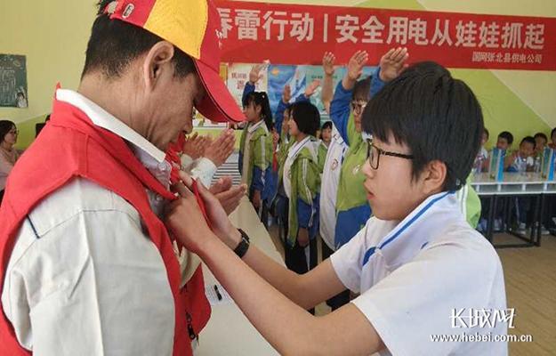 国网张北县供电公司春蕾行动 安全用电从娃娃抓起
